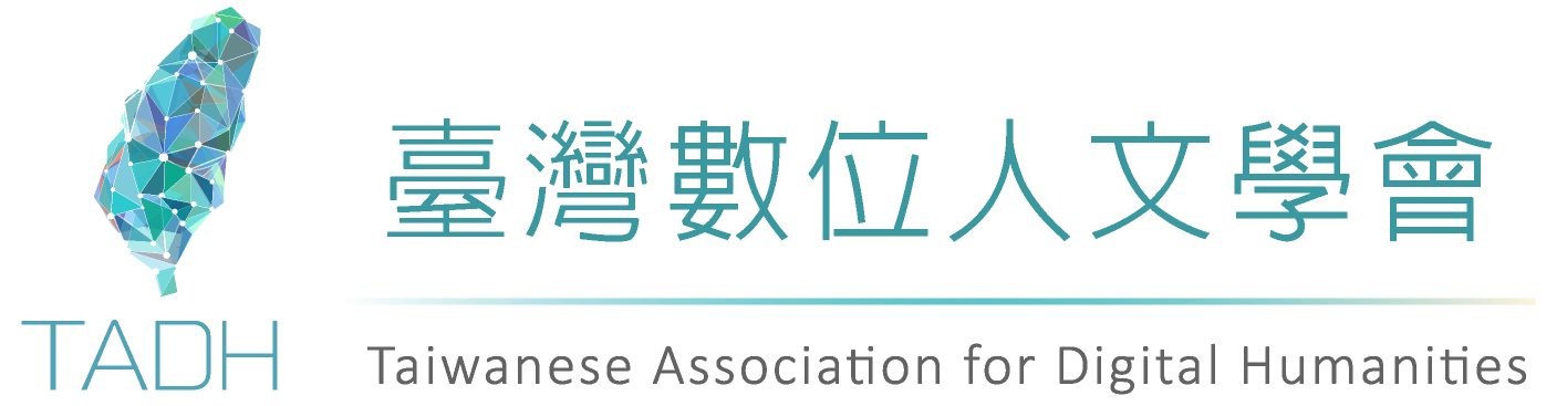 Taiwanese Association for Digital Humanities